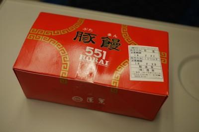 新幹線で「豚まんテロ」はNG?禁止されてる食べ物が判明