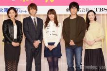 好調「ダメ恋」TBSも手応え ドラマ枠新設から3年目に向け「浸透してきた」