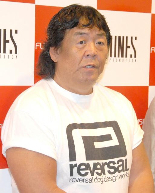 NHK「受信料長州力」中止「意図について正しくお伝えするのが難しい」