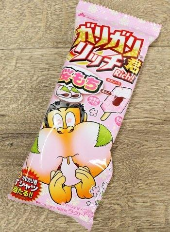 「ガリガリ君リッチ 桜もち」がモッチモチでうまい!同価格の「桜もちもなか」と食べ比べてみた