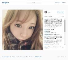 浜崎あゆみ 「頭ボッサすぎ」顔ドアップの写真公開に称賛