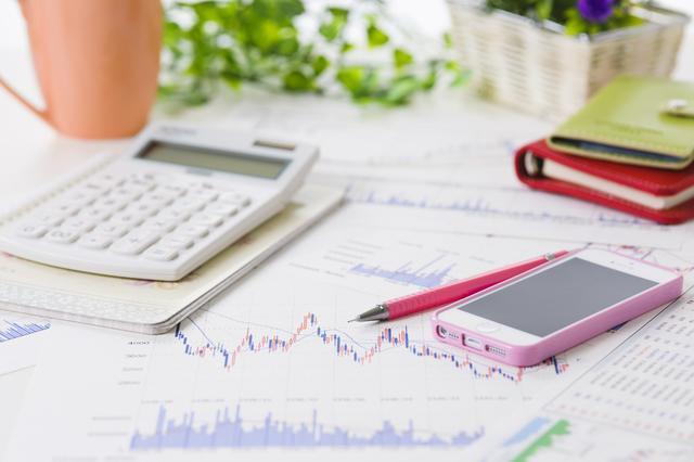 【知っておきたい】投資信託の「目論見書」には一体何が書かれているの?