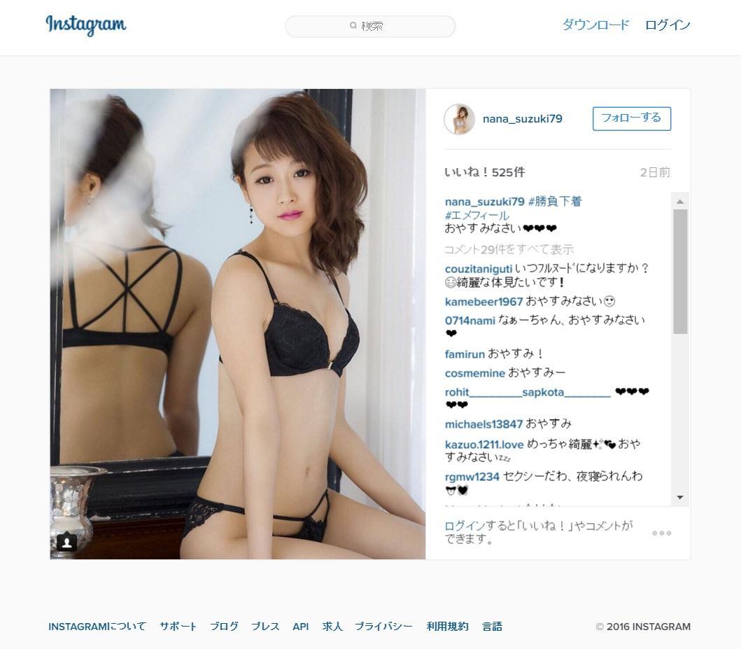 鈴木奈々 インスタで黒の勝負下着姿公開「セクシー」と好評