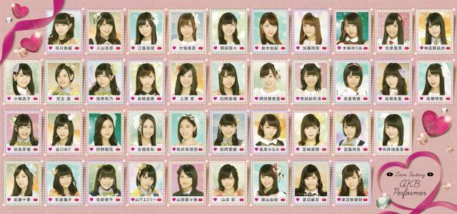 AKB48、主演女優かけてラブバトル 新ドラマ4・20スタート
