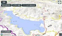 3Dの日本地図をぐりぐり動かして遊べる「地理院地図Globe」