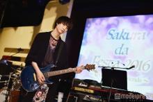 「役者なのにライブやる」桜田通、全身全霊の表現に通コール止まず「芝居をやってきたからこそ、歌える歌がある」