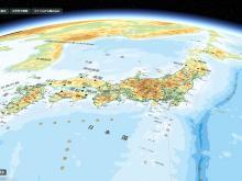 日本地図の3D版「地理院地図Globe」をWeb上で公開、昭和の空中写真や災害データも閲覧可