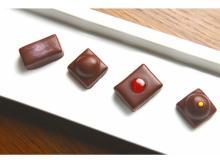 完全予約制の「イルサンジェー」が旬の苺ショコラを発売!2週間限定のオンライン注文が話題に!!