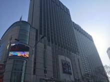 舛添都知事 1000万円超かけた2泊3日ソウル出張の中身検証