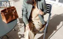 2016年春夏に大注目! オーガニックカラーを使った旬のデキる女コーデ