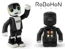 シャープのスマホ搭載ロボット「ロボホン」はダンスを踊りおでこから映像投影も可能!