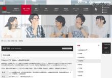千葉大、学生が共働き家庭の現状を学ぶ「子育てインターン」を実施