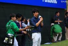 石川遼が初のラウンド解説 復帰への意欲は高まった?
