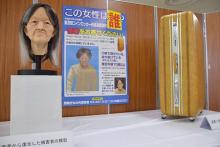 東京駅遺体で情報呼び掛け=スーツケース発見から1年-警視庁