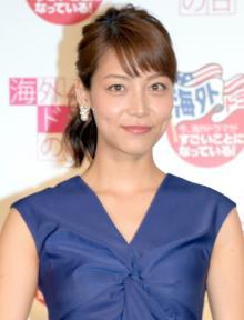相武紗季、一般男性と結婚「とても嬉しく、とっても幸せ」