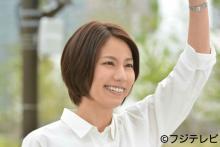 元光GENJI・佐藤アツヒロ、19年ぶり連ドラ出演 松下奈緒をナンパする三枚目教師役