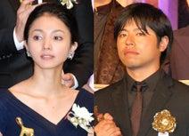 満島ひかり、映画監督・石井裕也と離婚していた