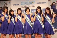 HKT48がJR西日本「Team夏旅応援団」に!村重杏奈「宮脇咲良ちゃんと旅行したい!日帰りで…」
