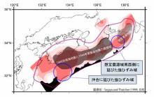 過去の震源外側にひずみ=南海トラフ想定で海底調査-海保