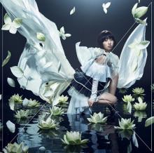 綾野ましろ、ニューシングルのジャケット写真公開  初の作詞を担当