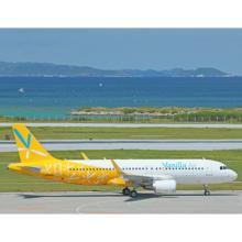 LCC・バニラエア、那覇=桃園線就航へ - 台北へは成田・関空に続く3路線目