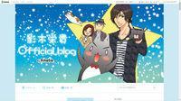 DAIGO姉の漫画家・影木栄貴、弟夫婦の挙式写真を公開 「レアなスリーショット」も
