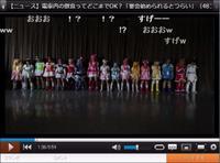 22人(の大きなおともだち)が踊る 「プリキュアオールスターズDX3Dシアター」の再現がキレッキレ