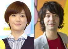 上野樹里&トライセラ和田唱が結婚「二人にとって、とても自然なことでした」