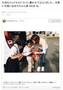 紗栄子 熊本の学校を訪問、子供たちとのふれあい報告