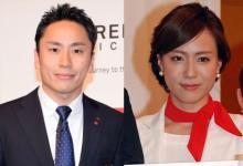 TBS笹川友里アナ、太田雄貴選手との交際認める「お騒がせしてすいません」
