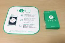 リクルートが開発した精子測定アプリ『Seem』を試してみた