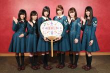 欅坂46、結成1周年記念にけやき坂で記念ライブ