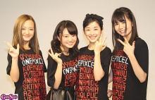 ONEPIXCEL、念願のCDデビュー!田辺奈菜美「まだ実感が湧かない…」