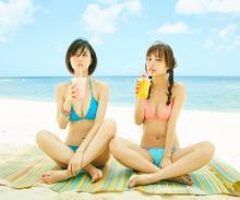 逢沢りな&内田理央、水着2ショット解禁 女性誌目線でセクシー&オシャレに