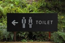 さすがにやりすぎ? 小中学校の男子トイレ完全個室化を巡る賛否
