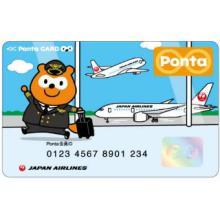 JAL×ポンタ「JAL Pontaカード」誕生 - ポンタパイロットを機内でも配布