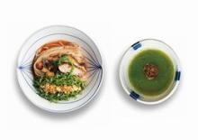 緑色スープに生ケール... ケール尽くしの「夏つけ麺」限定発売