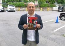 話題騒然『日本で一番悪い奴ら』白石監督インタビュー「こういう映画を学校の教材にして欲しい(笑)」