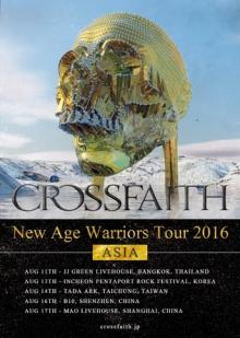 Crossfaith、全5公演となるアジアツアーを発表
