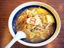 麺は口ほどにものを言う~ご当地ヌードル探訪~ 全石川県民が知っている!? 50年愛されるソウルフード「8番らーめん」