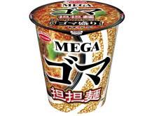 これでもかと言うほどゴマ!ゴマゴマしいカップめん「MEGAゴマ 担担麺」新登場!