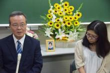 同級生ら「解決し区切りを」=スーパー射殺、女子生徒追悼-東京