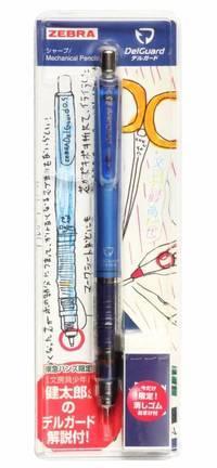 小学6年生が作った「文房具図鑑」とゼブラのコラボシャープペン発売! 手書きのイラストと解説付き