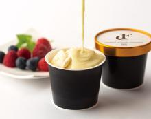 アイスクリームにあつあつのチーズソース 新感覚の濃厚チーズアイス