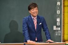 長江健次、恩師・萩本欽一と30年間絶縁状態 『しくじり先生』で不義理を懺悔