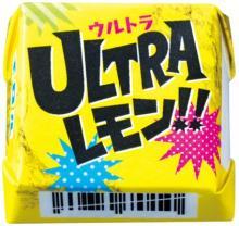 ウルトラ酸っぱい!?「チロルチョコ ウルトラレモン」--クエン酸&マシュマロ入り
