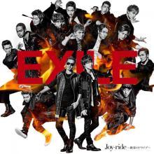EXILE、新曲MVでリオ五輪日本代表選手にエール