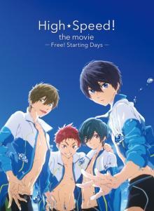 【オリコン】『映画ハイ☆スピード!』BD総合1位 アニメ『Free!』の原点