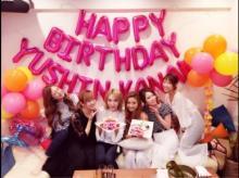 ゆしん 菊地亜美、くみっきーら女子だらけの誕生日会写真公開