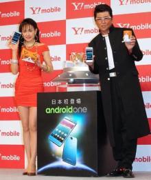 田中美奈子「瞳に一億円の保険をかけてました」 哀川翔と華やかなバブルトークを展開